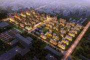 西青海泰财产园万优游官方·西华府楼盘新居实在图片