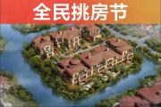 经济开发区经济开发区江北水镇楼盘新房真实图片