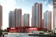 新城呼和浩特东站巨华·紫光园楼盘新房真实图片