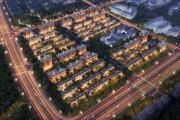 滨海新区中新生态城中加生态示范区楼盘新房真实图片