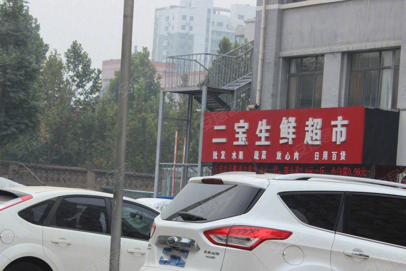 济南海尔地产天玺-配套图(250) - 济南安居客