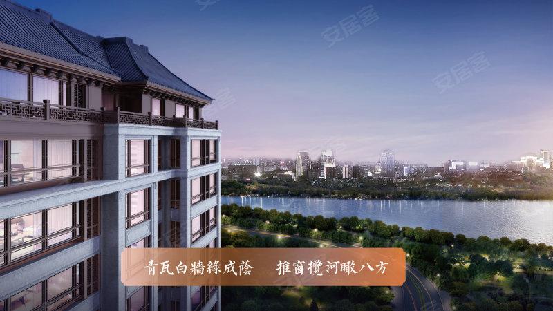 杭州华景川运河宸园-效果图(41) - 杭州安居客
