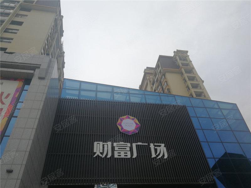 鹤山财富广场-实景图(17) - 鹤山安居客