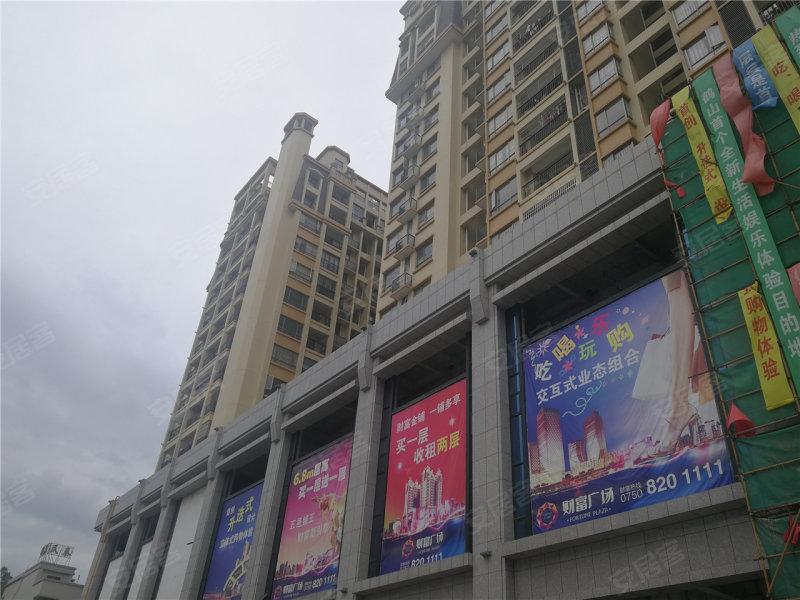 鹤山财富广场-实景图(7) - 鹤山安居客
