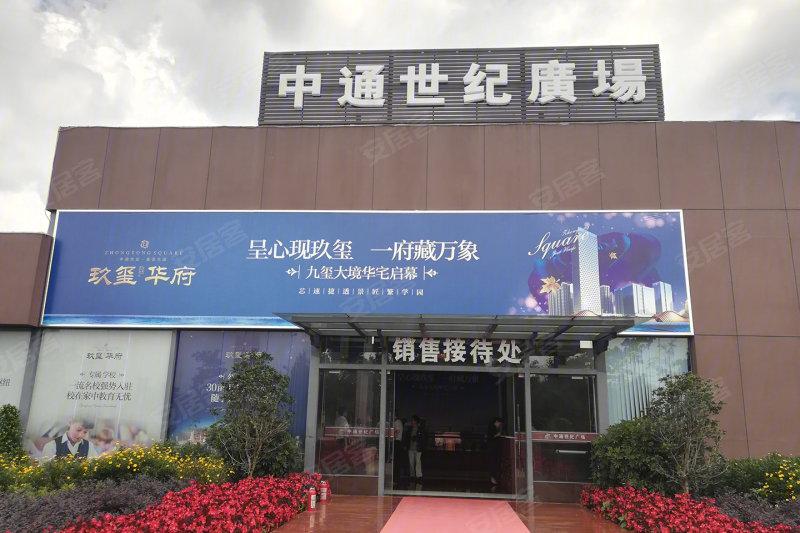 熊猫花园荟远景世纪x1与中通图片