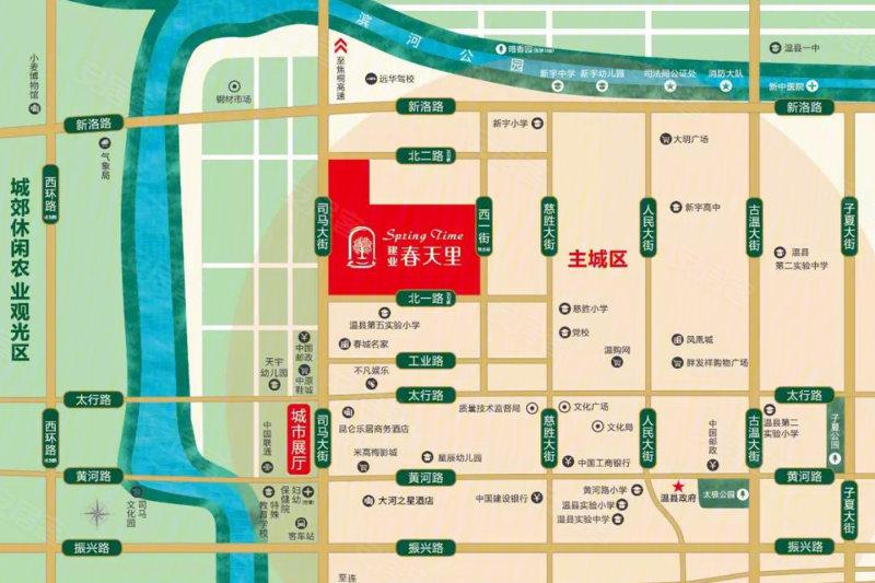 温县城地图高清版