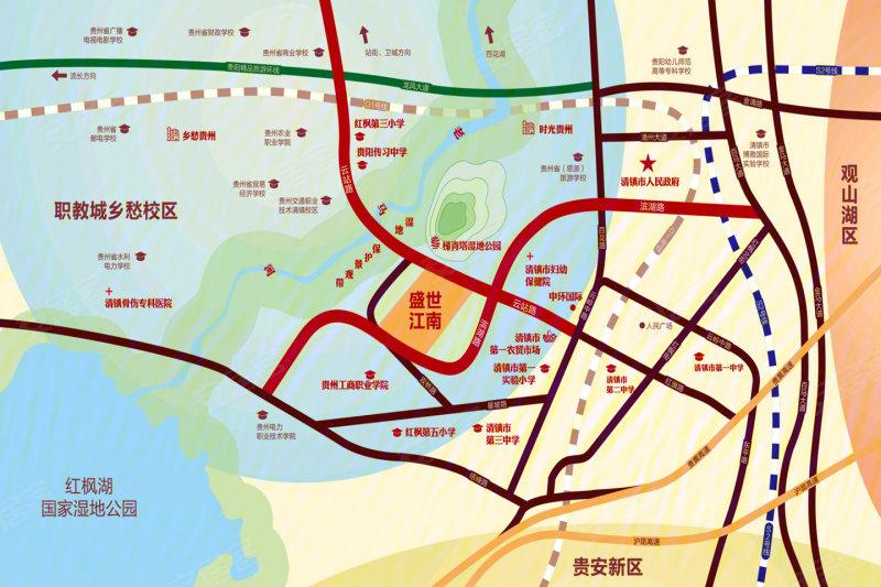 贵阳清镇盛世江南-交通图(12) - 贵阳安居客