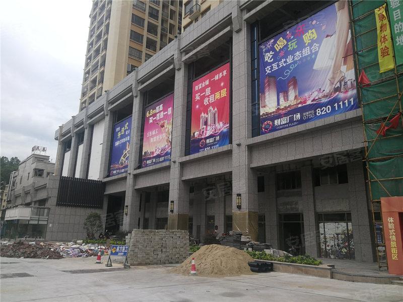鹤山财富广场-实景图(24) - 鹤山安居客