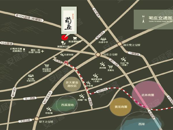 荀庄,杭州荀庄房价,楼盘户型,周边配套,交通地图,梧桐圩路,图片