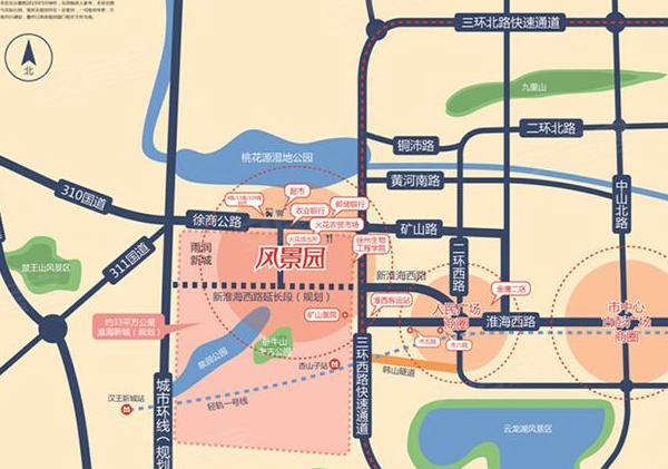徐州市泉山区规划图
