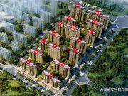 郑州荥阳荥阳东大溪地楼盘新房真实图片