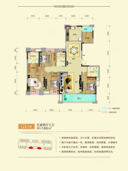 荆州海洋世界二期海墅湾户型图
