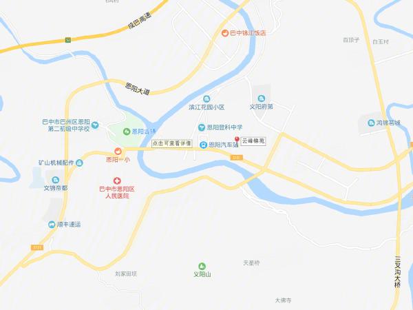 恩阳区交通规划图高清