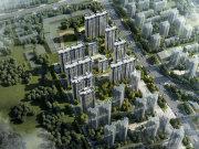 西安长安大学城翠景台楼盘新房真实图片