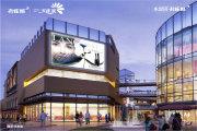 北京周边固安永定河孔雀城商铺楼盘新房真实图片