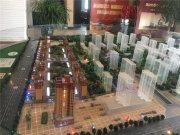辉县市辉县市凯旋城二期中央公园楼盘新房真实图片
