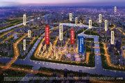 杭州湾新区杭州湾新区世外旭辉城二期楼盘新房真实图片