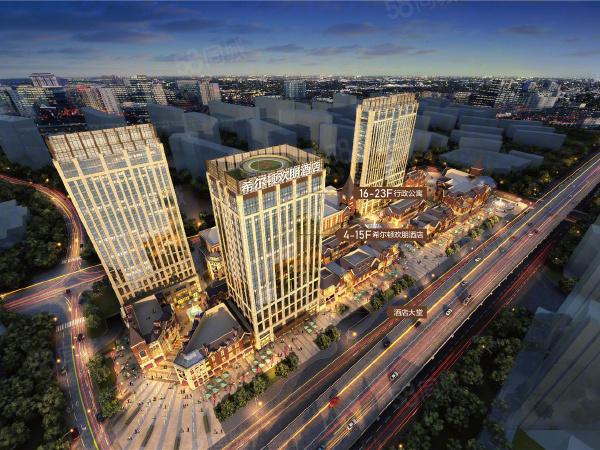香格里拉商业中心楼盘建筑物外景