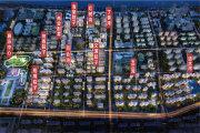 北京周边廊坊文安智慧新城楼盘新房真实图片