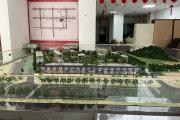 咸安区咸安区香泉公馆楼盘新房真实图片