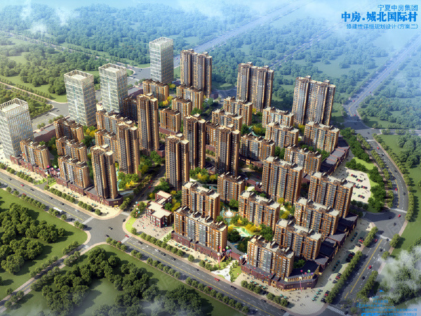 中房城北国际村楼盘建筑物外景