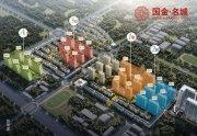 西夏区大学城国金名城楼盘新房真实图片