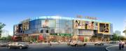 杜集区杜集区星洲国际城楼盘新房真实图片