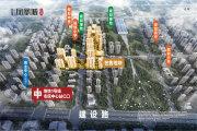 中原常西湖碧桂园凤凰城楼盘新房真实图片