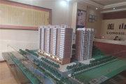 洛南县洛南县龙山大厦楼盘新房真实图片