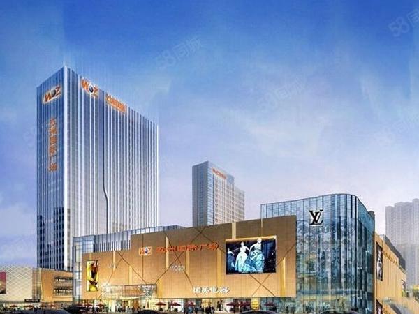 五洲国际广场楼盘建筑物外景