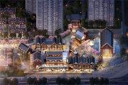 安宁太平新城金地自在城楼盘新房真实图片