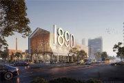 汉阳钟家村融创武汉1890楼盘新房真实图片