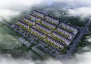 嘉善西塘镇龙光·江南大境里楼盘新房真实图片