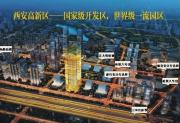 商州区商州区融城国际楼盘新房真实图片