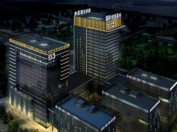 国际创新基地楼盘建筑物外景