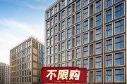 西湖文教中冶锦绣公馆公寓楼盘新房真实图片