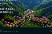 香洲香洲港珠湾山庄楼盘新房真实图片