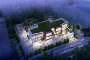 双龙双龙中铁国际生态城白晶谷&逸景湾楼盘新房真实图片