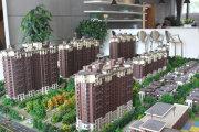 顺义马坡北辰墅院1900楼盘新房真实图片
