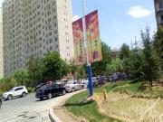临河区临河区逸城广场楼盘新房真实图片