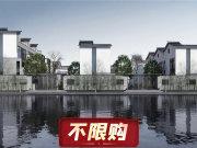 杭州临安临安同人山庄楼盘新房真实图片