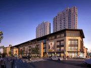 上海松江泗泾保利翡丽公馆翡丽星街