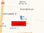 牡丹江海林市海林市九鼎锦绣城楼盘新房真实图片