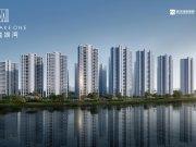 绍兴越城区越城区武汉城建融创樾湖湾楼盘新房真实图片