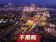 杭州萧山南部卧城德信C公馆公寓楼盘新房真实图片