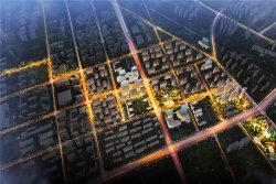 鑫苑国际新城