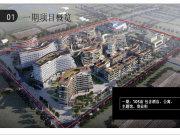 上海上海周边嘉兴梦东方·梦幻嘉善楼盘新房真实图片