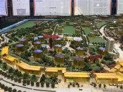 重庆沙坪坝三峡广场富州平顶山楼盘新房真实图片
