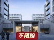 杭州钱塘江东新城HCC中天纪公寓楼盘新房真实图片