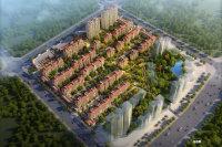 汉中智慧城